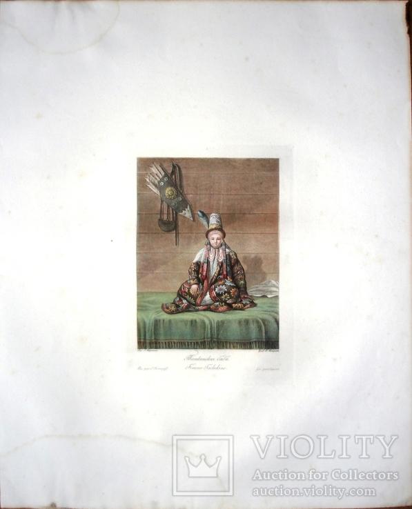 Гравюра 1810 года ,Ташкентская баба( узбечка), автор   Е.М. Корнеев