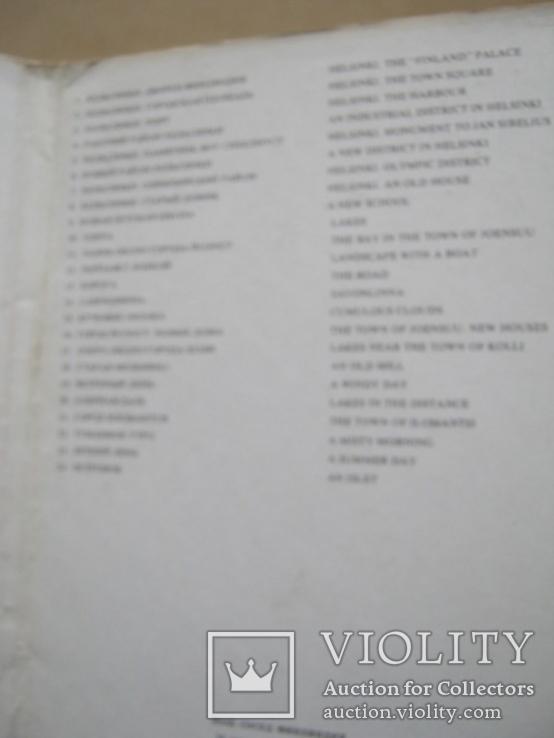 Наш сосед Финляндия худ. О. Савостюк  набор открыток 24 шт., фото №3