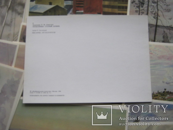 Наш сосед Финляндия худ. О. Савостюк  набор открыток 24 шт., фото №6