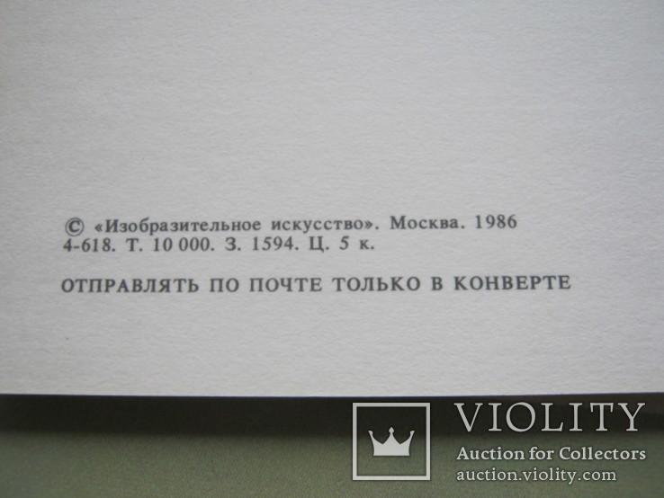 Наш сосед Финляндия худ. О. Савостюк  набор открыток 24 шт., фото №7