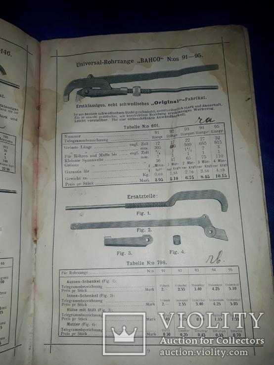 1900-е Каталог инструментов, фото №6