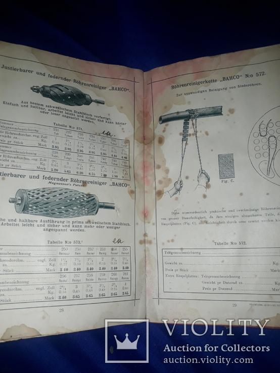1900-е Каталог инструментов, фото №11