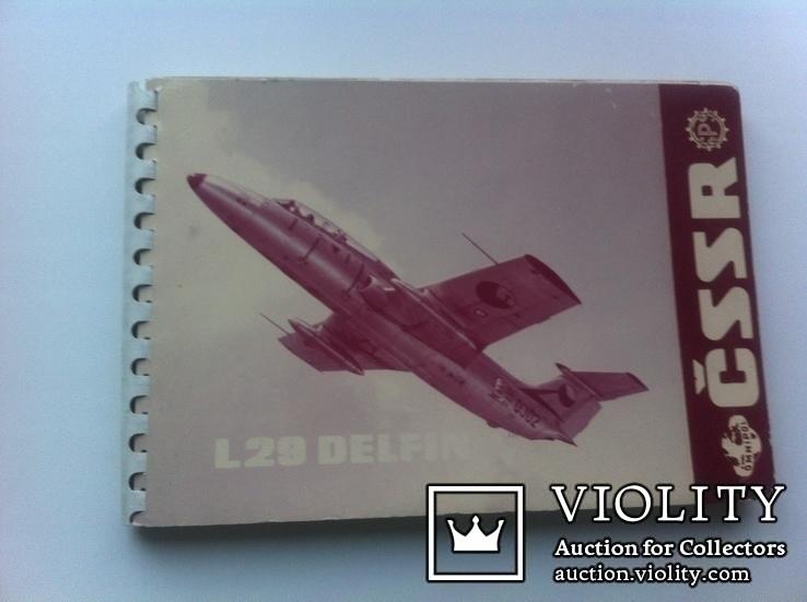 ФотоБуклет L29 Delfin  Чехословацкий учебно-тренировочный самолёт., фото №2