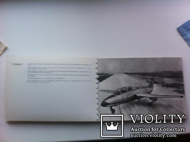 ФотоБуклет L29 Delfin  Чехословацкий учебно-тренировочный самолёт., фото №8