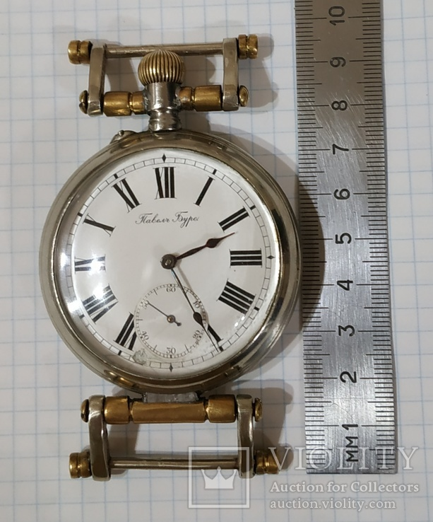 Часы Павел Буре подписные