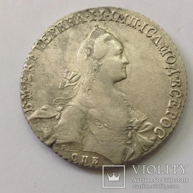 Рубль 1767г