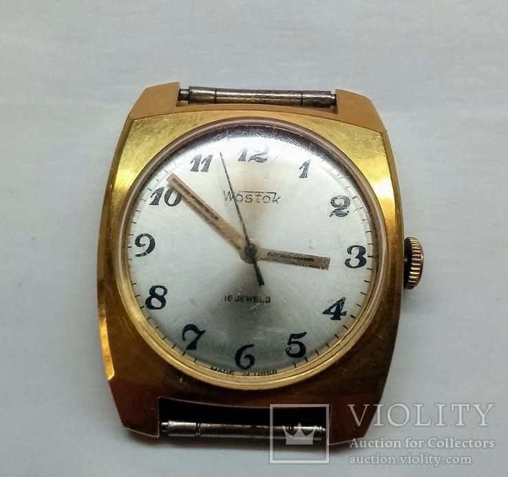 Часы Восток ау10
