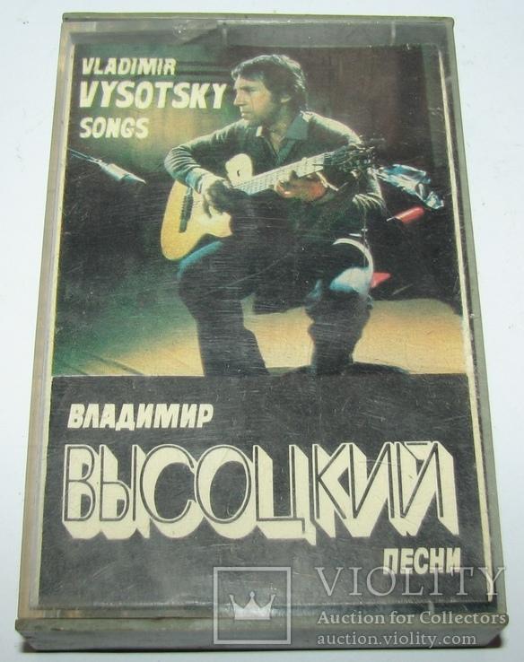 Аудиокассета Высоцкий мелодия СССР, фото №2