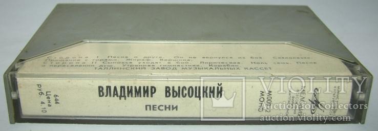 Аудиокассета Высоцкий мелодия СССР, фото №3