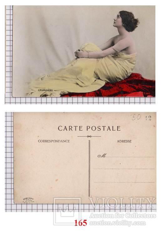 Девушка Cavalhery ( 165 )