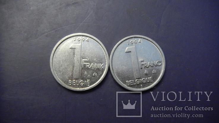1 франк Бельгія 1994 (два різновиди), фото №2