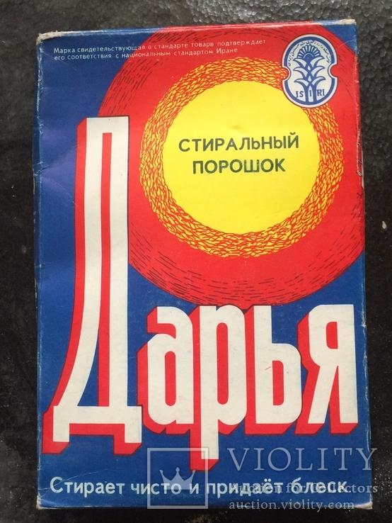 Стиральный порошок Дарья из СССР
