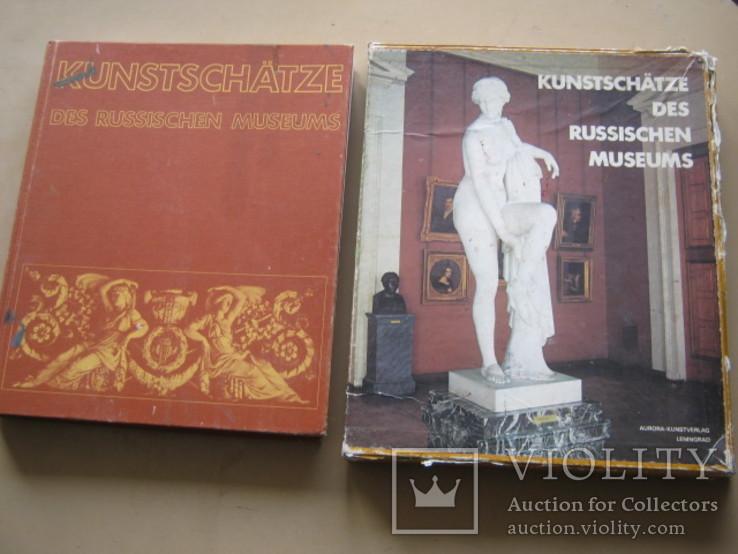 Сокровище Государственного Русского музея  на нем. языке, фото №2