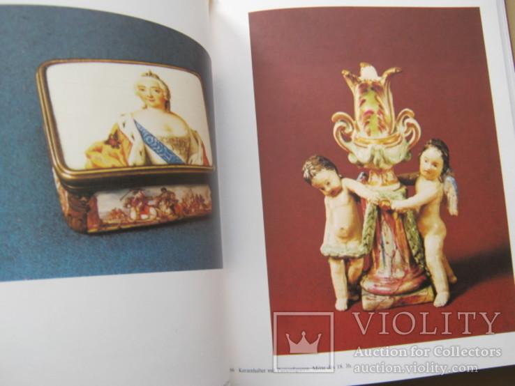 Сокровище Государственного Русского музея  на нем. языке, фото №12