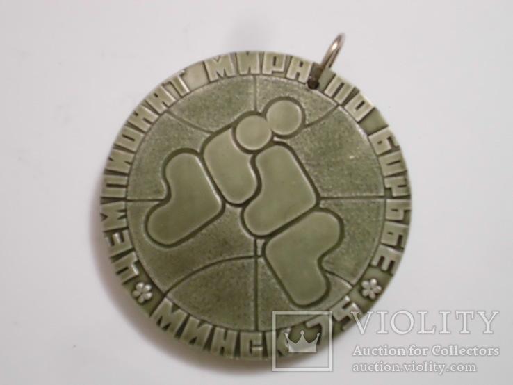 Чемпионат мира по борьбе - Минск 1975г., фото №2