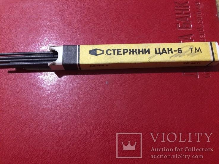 Стержни для карандаша.СССР В родной коробке