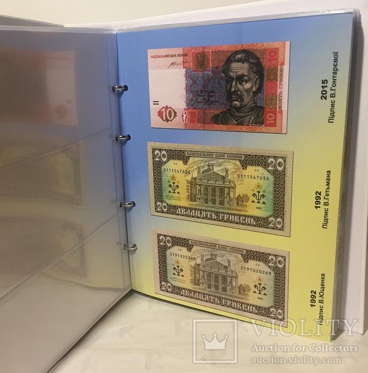 Альбом для банкнот Украины, фото №3