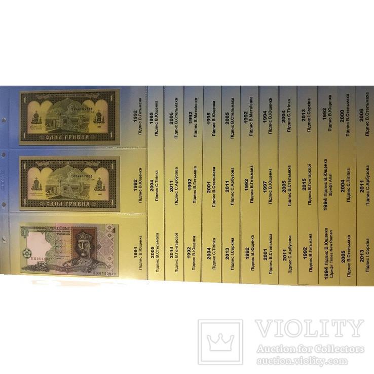 Альбом для банкнот Украины, фото №4