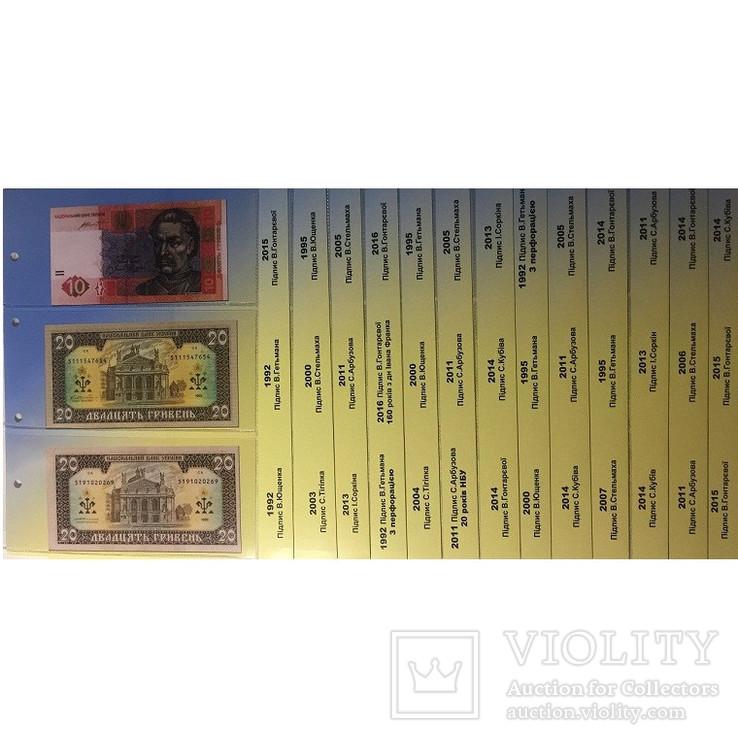 Альбом для банкнот Украины, фото №5