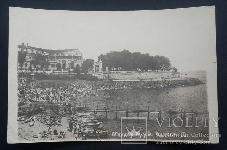 Одесса. Аркадия. Пляж. 1930 - е годы.
