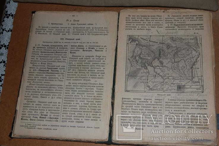 Отечественная война 1812 г. 1910 г., фото №6
