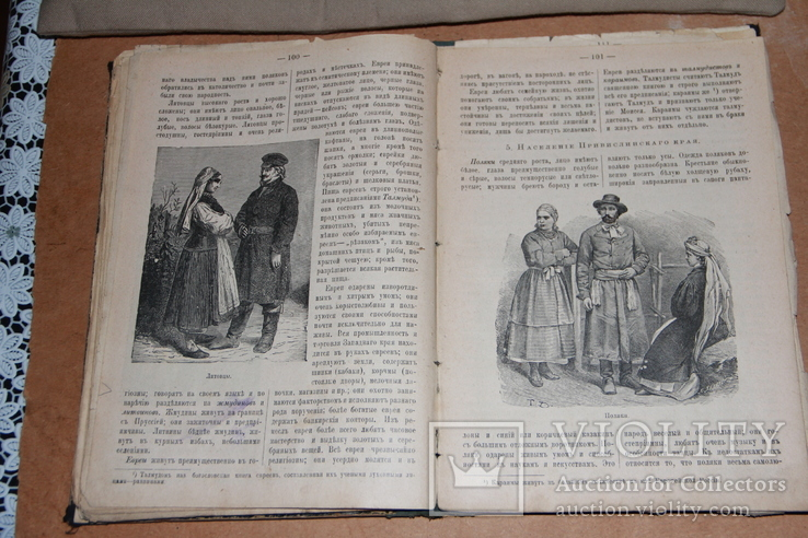 Отечественная война 1812 г. 1910 г., фото №10