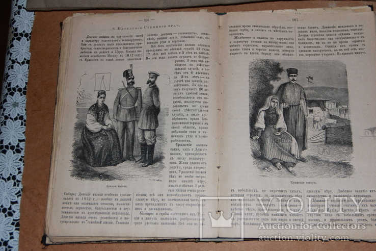 Отечественная война 1812 г. 1910 г.