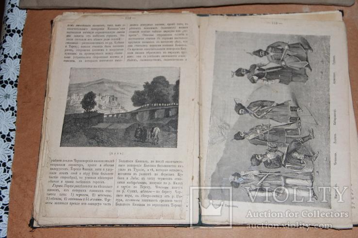 Отечественная война 1812 г. 1910 г., фото №11
