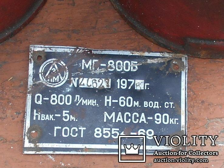 Циллиндры с поршнями на мотопомпу МГ800Б, фото №5