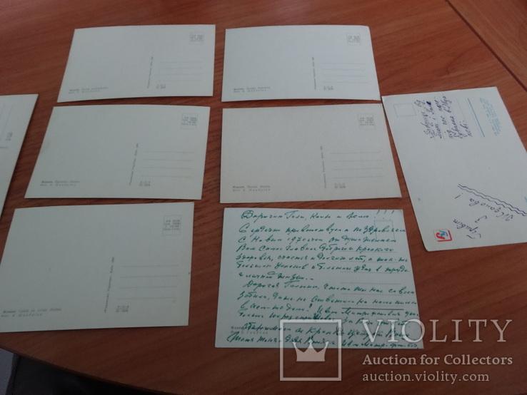 Жданов, подборка открыток, фото №11