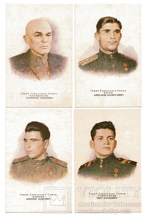 Герои Великой Отечественной Войны, фото №2