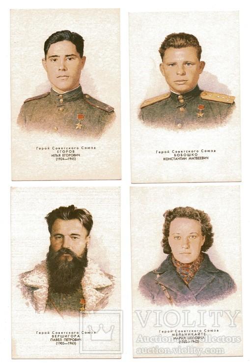 Герои Великой Отечественной Войны, фото №4