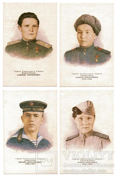 Герои Великой Отечественной Войны, фото №8