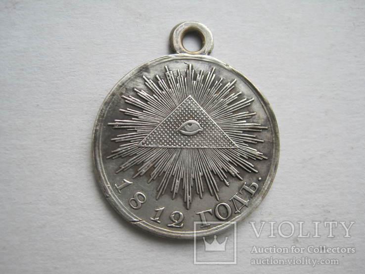 Медаль в память Отечественной войны 1812 года. Серебро