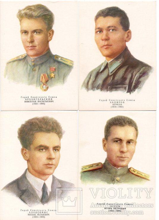 Герои комсомольцы выпуск 4, фото №2