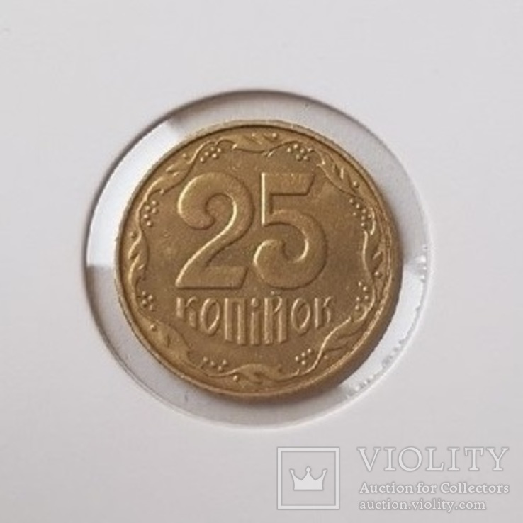 25 копеек 2003 год