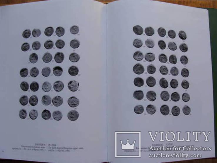 Абрамзон М.Г. Клады античных монет. (Том 1) 2009 г., фото №10
