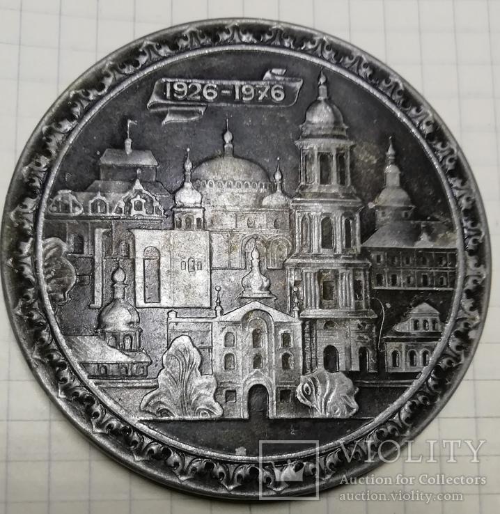 Медаль Киево Печерская Лавра, фото №2
