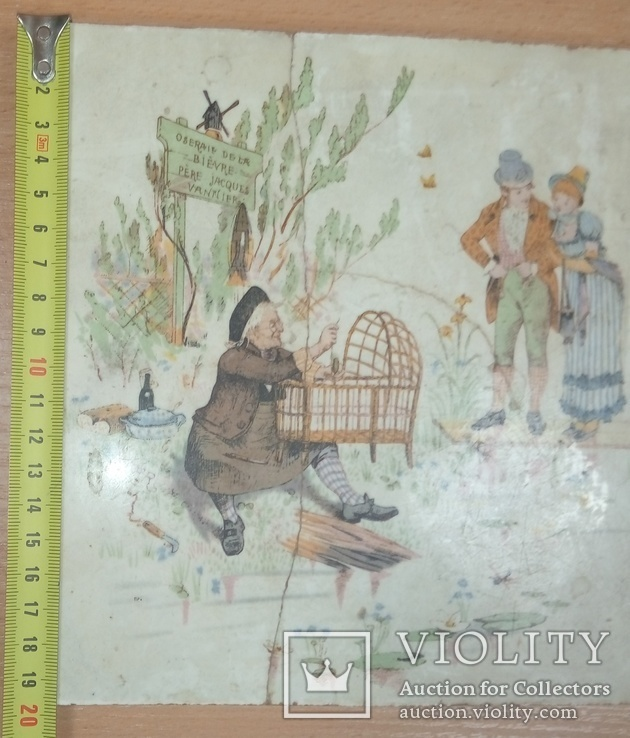 Старинная облицовочная плитка из киевского особняка XVIII век, фото №3