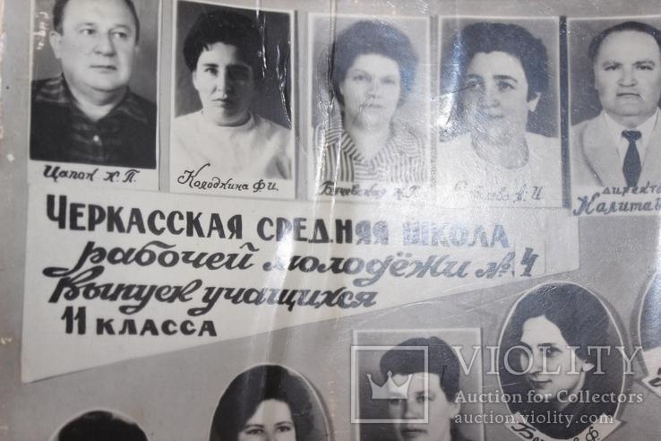 Черкасская средняя школа рабочей молодежи 1971 -1972 год, фото №4
