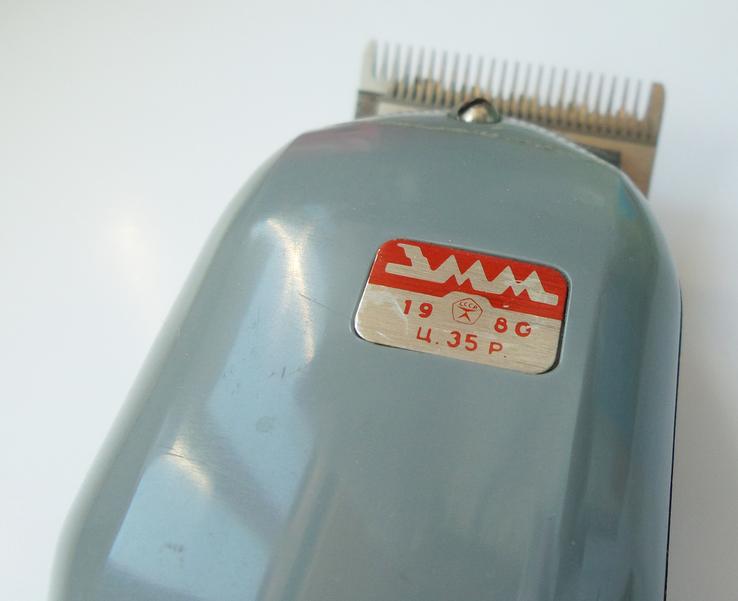 Машинка для стрижки ЗММ ИП35, 1980 год, фото №5