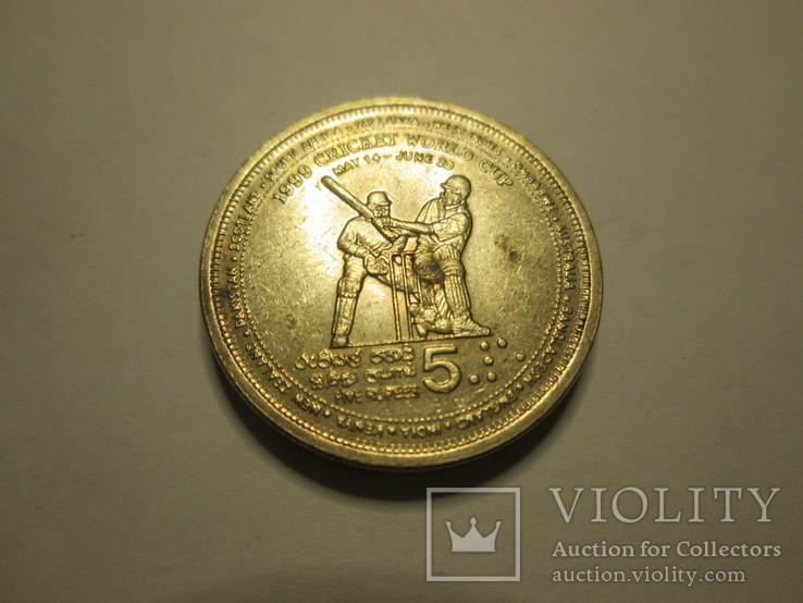 5 рупии 1999 год Шри-Ланка