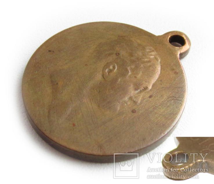 Медаль в память 100-я  Отечественной войны 1812 года., фото №2