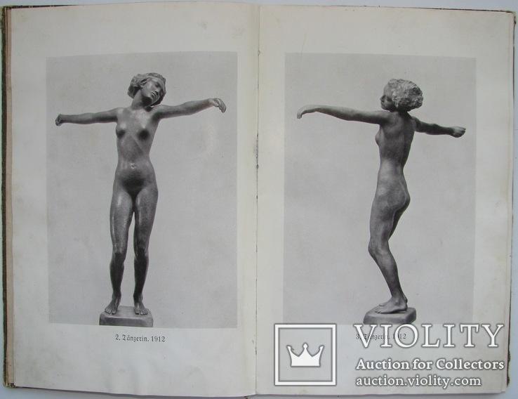 1939  Георг Кольбе. 43 репродукции скульптур