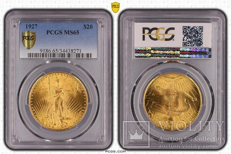 20 долларов 1927 г. PCGS MS65