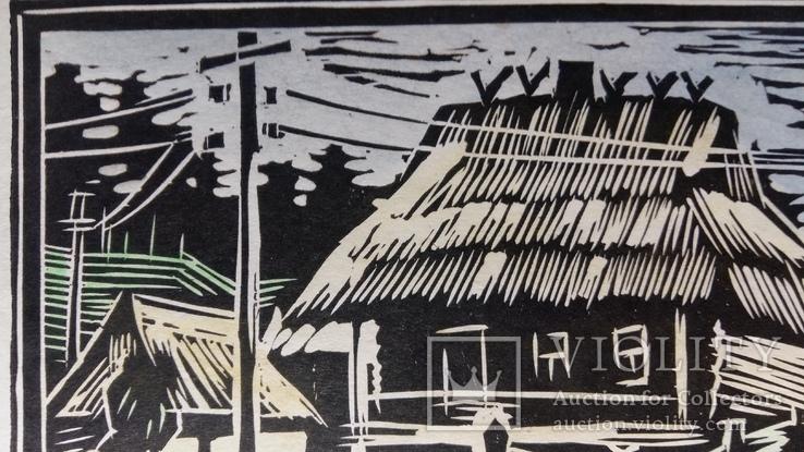 Бойківська хата 1986 Ю. Сімо 4/22 ліногравюра, фото №12