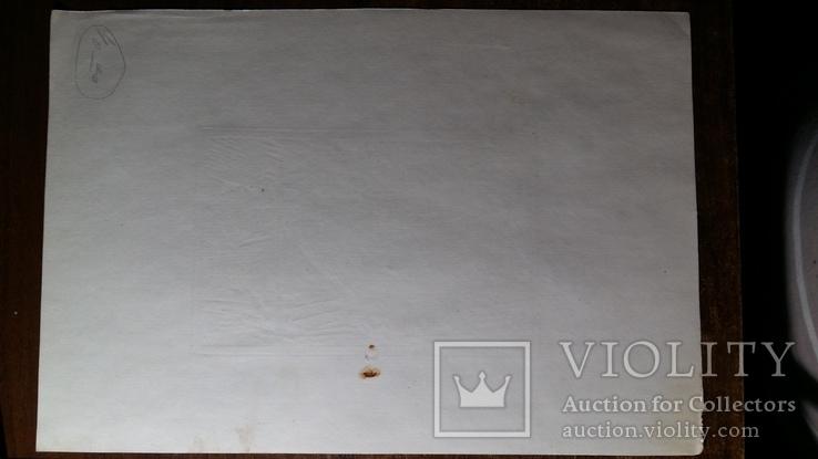 Бойківська хата 1986 Ю. Сімо 4/22 ліногравюра, фото №13