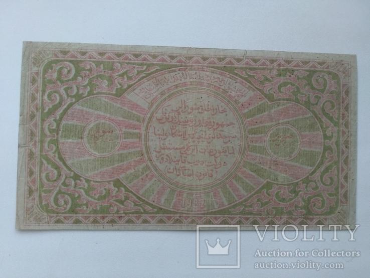 Бухара 20000 рублей 1922