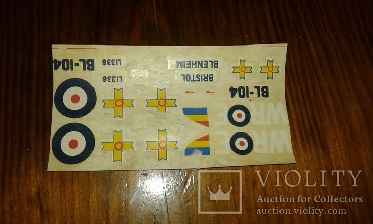 Британский скоростной лёгкий бомбардировщик Bristol Blenheim 1:72 (Донецк), фото №10