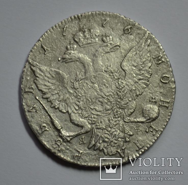 Рубль 1776 г. ЯЧ, фото №5